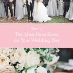 Wedding Party Photograph Ideas